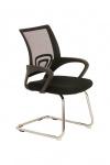 Jídelní / konferenční židle Eureka, černá