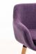 2-ks--set-Barova-zidle-Grant-latkovy-potah- fialova 3.jpg